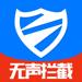 186.来电防火墙 - 超强主动拦截骚扰广告诈骗电话