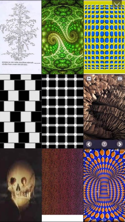 Optical Illusion Wallpapers with Cool Mind Tricks