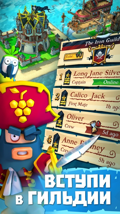 Plunder Pirates Screenshot