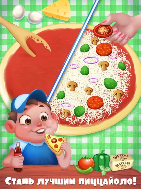 Пиццерия «У Беллы» для iPad