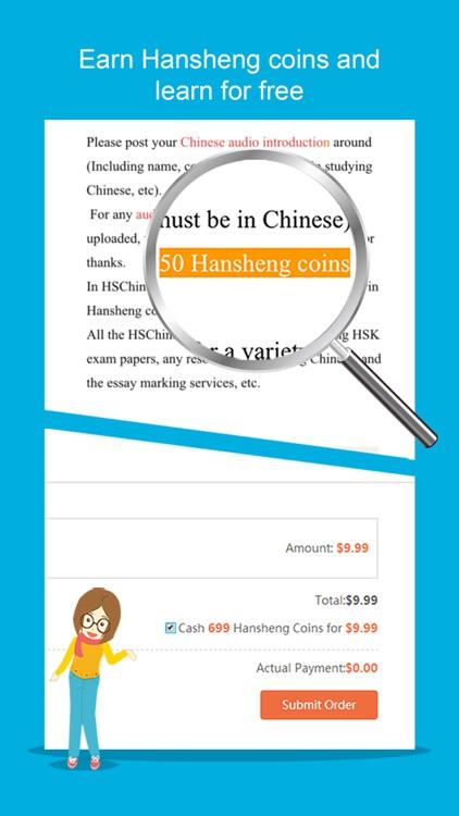 Learn Chinese-Hello HSK 4 screenshot-4