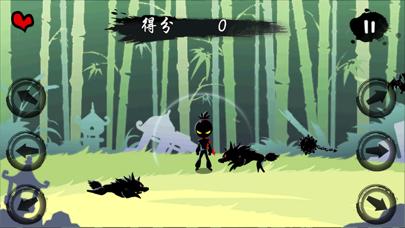 無盡守衛—酷炫中國風格鬥 screenshot four