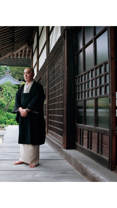 仏教のチカラ screenshot1