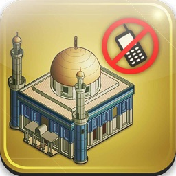 Nearby Masjid, Qibla & Prayer Timings