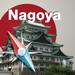 66.Nagoya地图