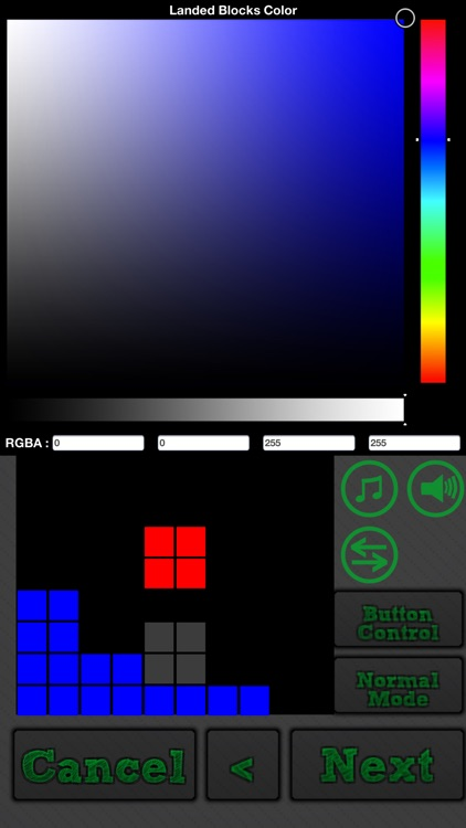 Lazy Eye Blocks screenshot-3