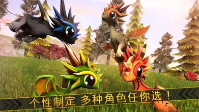 神奇龙族与小狗宝宝的卡通动物园冲突 App 截图
