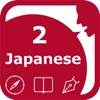 SpeakJapanese 2 (6 Japanese Text-to-Speech)