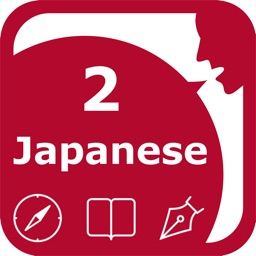 SpeakJapanese 2 (6 Japanese Text-to-Speech)