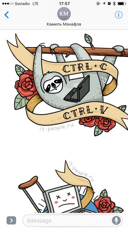 DUMP Stickers
