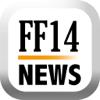 FF14最新ブログまとめニュース for ...