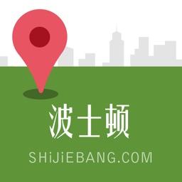 Boston Offline Map(offline map, subway map, GPS, tourist attractions information)