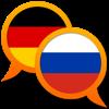 Wörterbuch Deutsch Russisch
