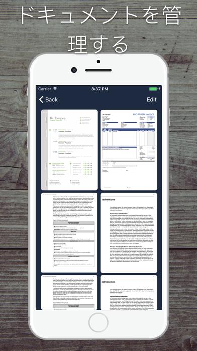 PDF スキャナ、エディタ、プリンタのスクリーンショット3