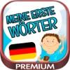 我的第一个词 - 学习德语的孩子 -  PREMIUM