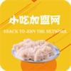 中国小吃加盟网