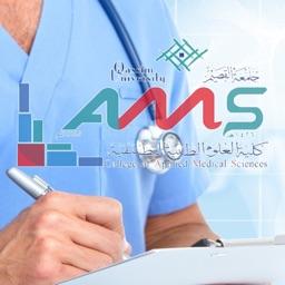 AMS - كلية العلوم الطبية التطبيقية