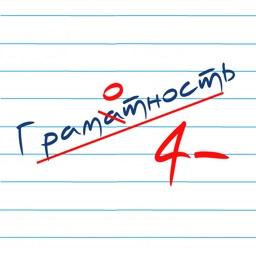Тест по русскому языку - Учись на 5+
