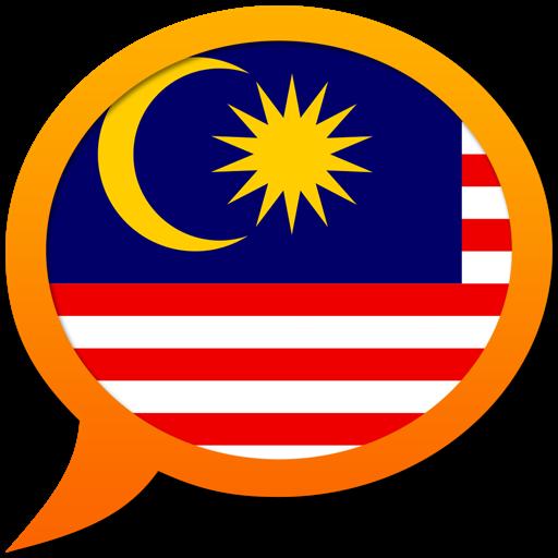Малайско-Мультиязычный словарь