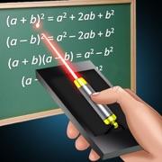 Laser Pointer Master Simulator
