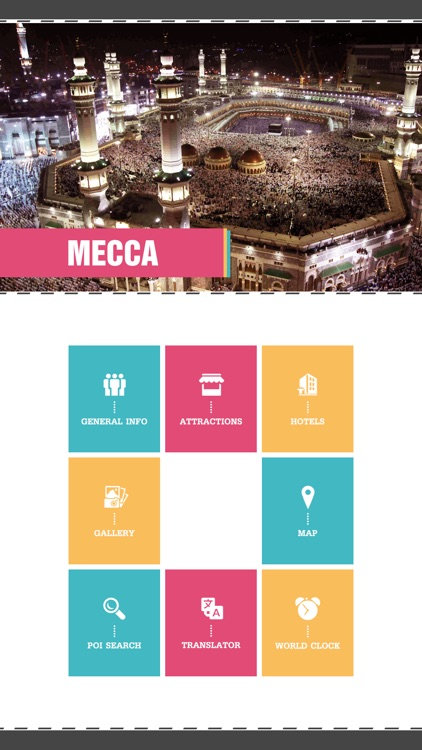 Mecca Tourist Guide screenshot-1