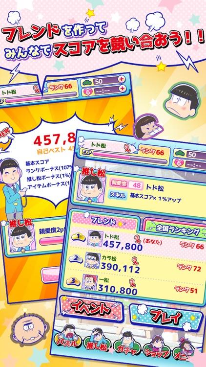 パズ松さん(おそ松さんパズルアプリ) screenshot-4