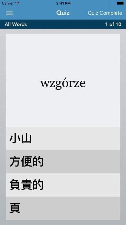 Polish   Chinese - AccelaStudy® screenshot-3