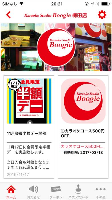 カラオケスタジオ ブギ 梅田店のおすすめ画像1