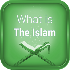 What is The Islam?