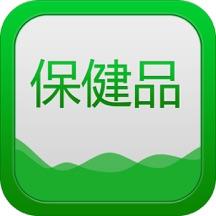 广西保健品平台