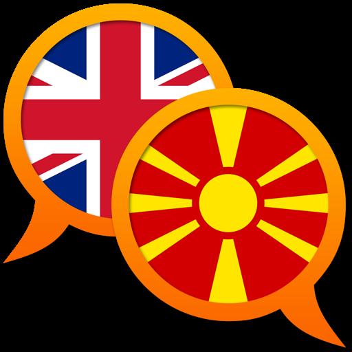 English Macedonian dictionary