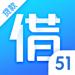 191.51借钱-手机信用贷款信息平台