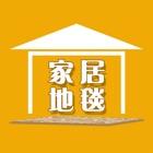 家居地毯 icon