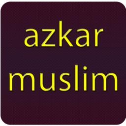 azkar muslim
