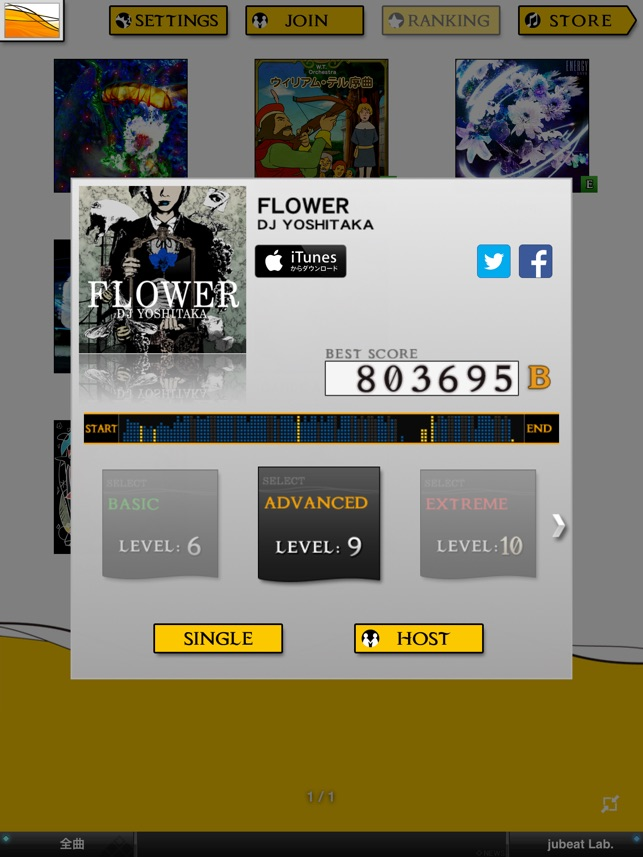 jubeat plus Screenshot