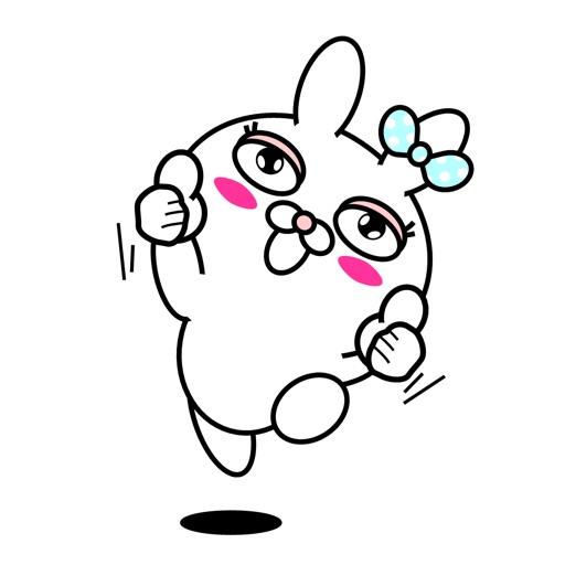 Blusher rabbit (free)