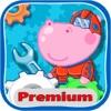 点击获取Hippo Engineering Patrol. Premium