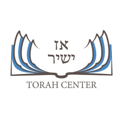 Az Yashir Torah Center Youth