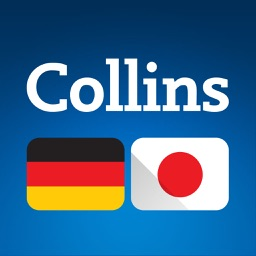 Audio Collins Mini Gem Japanese-German Dictionary