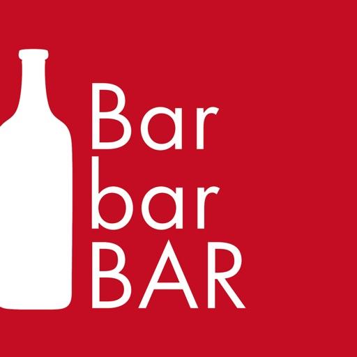 Barbar-BAR Espetalia(バルバールバー エスペタリア)