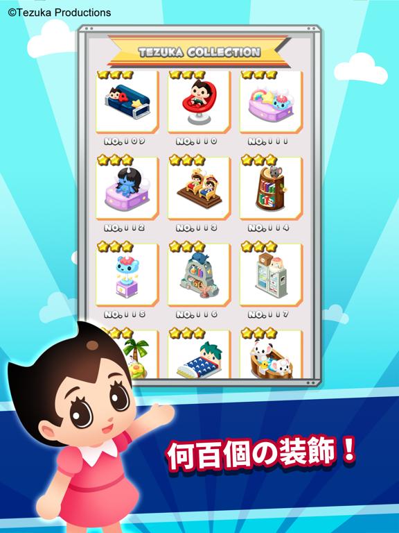 Tezuka World:アトム クランチ - 無料パズルゲームのおすすめ画像4