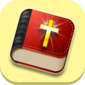 Bible 2016