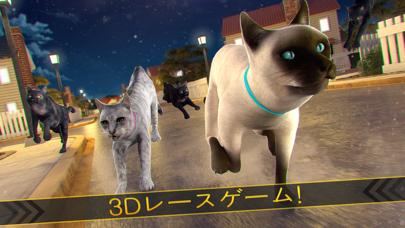 マイ ねこ レース ワールド 3d ネコ 動物 あつめ 暇つぶし ゲームのおすすめ画像1