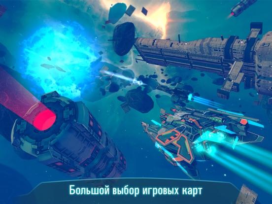 Space Jet: War Galaxy Machines для iPad