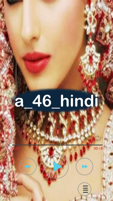 اغاني هندية جديدةلقطة شاشة4