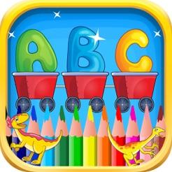 Ingilizce Kelime öğrenme Programı çocuklar Boyama App Storeda