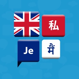 Learn English Quickly - Phrases, Quiz, Flash Card
