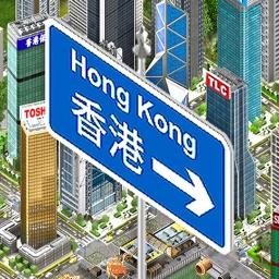 Hong Kong Game