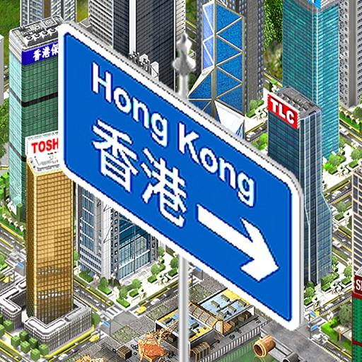 Hong Kong Game icon