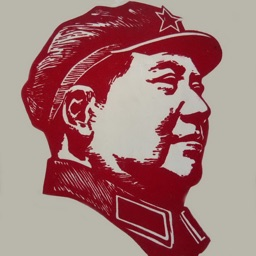 The singing of Chairman Mao
